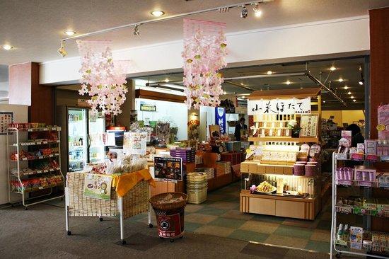 Kurobe Kanko Hotel: Gift shop