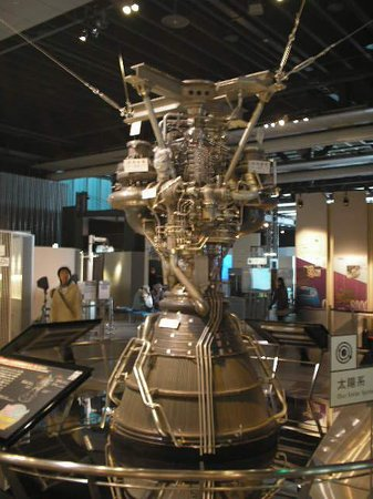 National Museum of Emerging Science and Innovation Miraikan: A rocket thruster