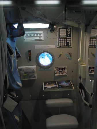 National Museum of Emerging Science and Innovation Miraikan: Space Station private/sleeping quarters