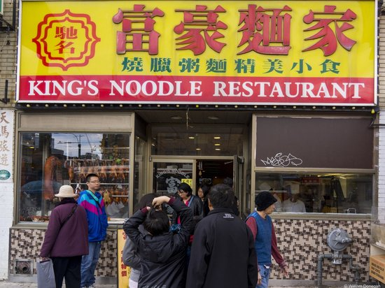 King's Noodle House: front view