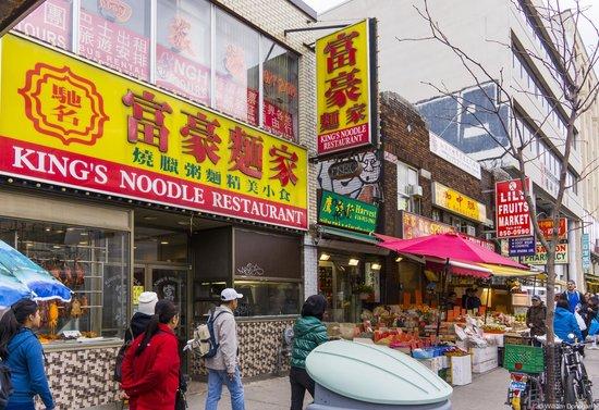 King's Noodle House: Spadina activity on Saturday