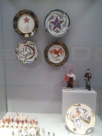 Galerie Tretiakov : Тарелки
