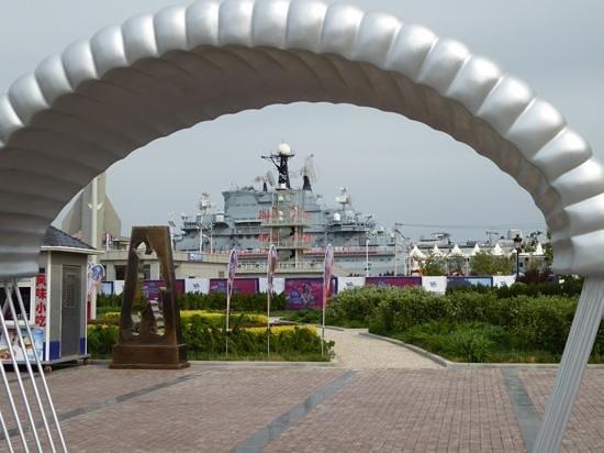 Tianjin Binhai Aircraft Carrier Theme Park: The Kiev Aircraft Carrier