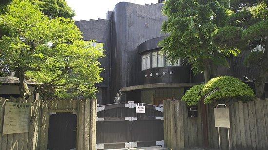 Asakura Choso Museum