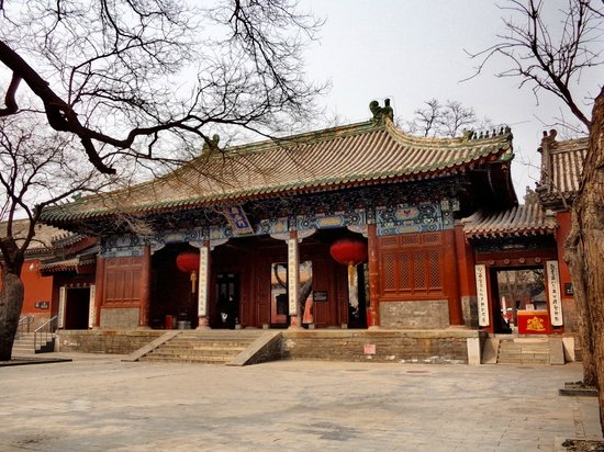 Beijing Folklore Museum: The courtyard