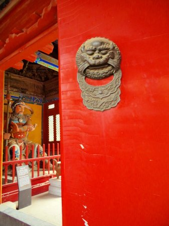 Beijing Folklore Museum: The door