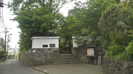 Hatakeyama Memorial Museum of Fine Art
