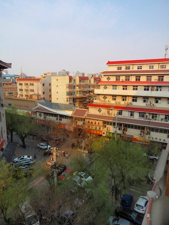 Citadines Central Xi'an: View from the window