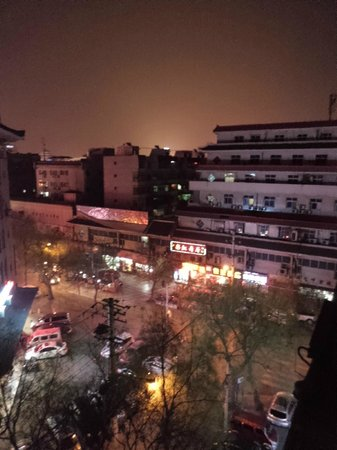 Citadines Central Xi'an: View in the evening