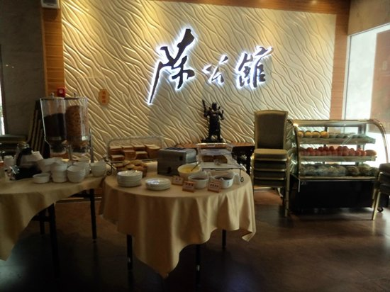 Citadines Central Xi'an: Breakfast