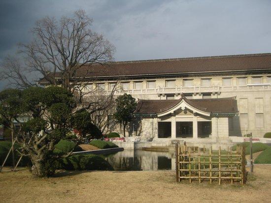 Ueno: Tokyo National Museum