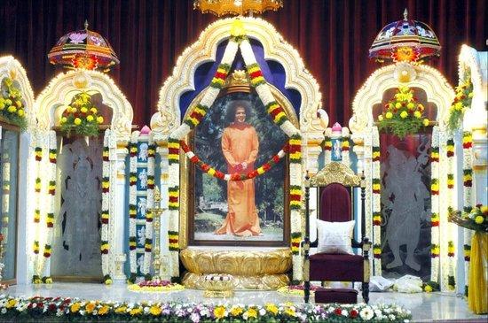 Puttaparthi Sairam Temple Sundaram: Sundharam - inside view