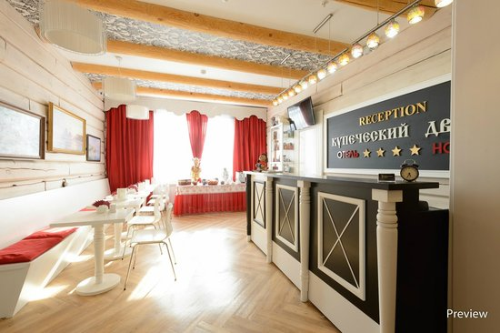 Kupechesky Dvor Hotel: Ресепшн
