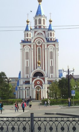‪Grado-Khabarovsk Cathedral of the Assumption of the Mother of God‬