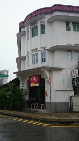 Ah Chiang's Porridge: Location of the coffee shop where Ah Chiang is located