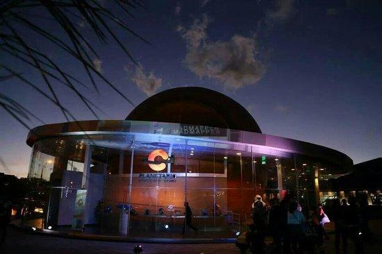 Planetario Ciudad de Cuenca