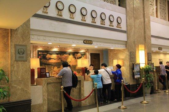 Guangyong Lido Hotel: Reception Lido Hotel