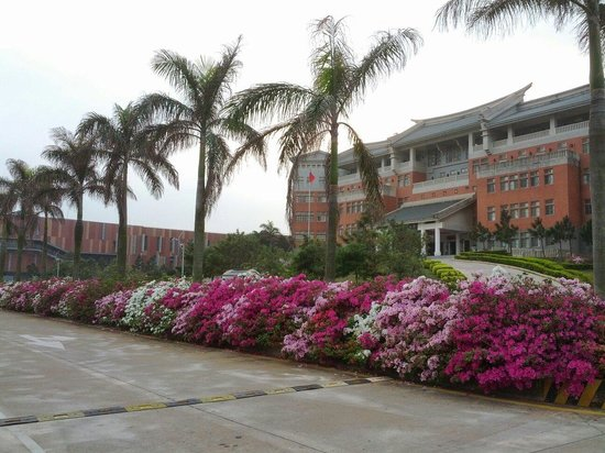 Kinmen Island: 國立金門大學  National Kinmen University