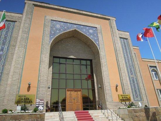 Asia Bukhara Hotel: 玄関