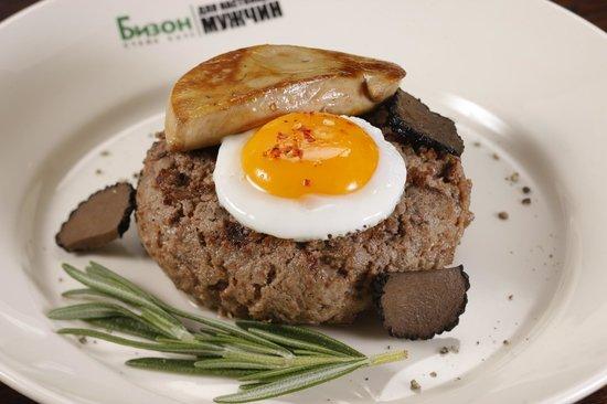 Steak House Butcher: БИФШТЕКС