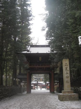 Nikko Futarasan Jinja Shrine: Entrance gate to Futarasan