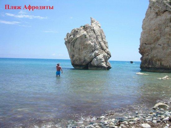Elias Beach Hotel: Пляж Афродиты