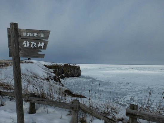 Cape Notoro : 流氷と能取岬