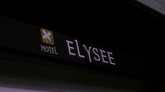 Elysee Motel: Elysee hotel
