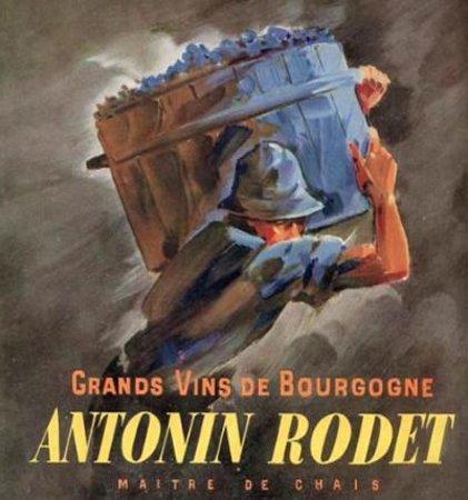 Antonin Rodet : Exposition d'affiches publicitaires de la famille Rodet