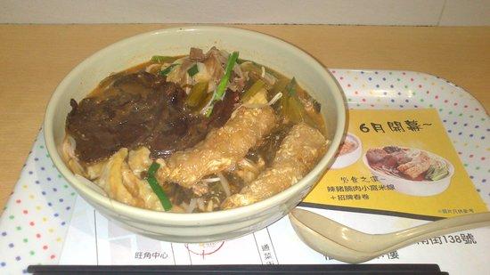 Nam Kee Spring Roll Noodle