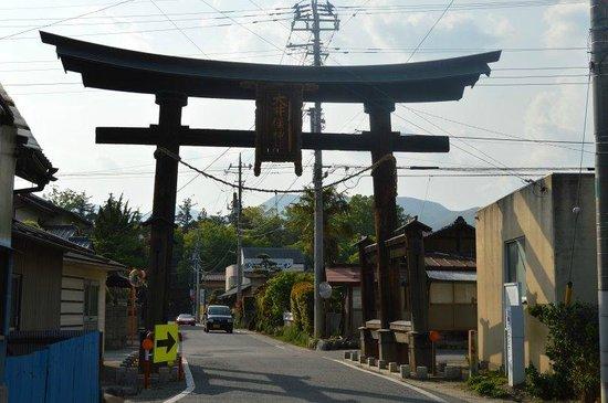 Oiimatakubohachiman Shrine: 日本最古の現存木造鳥居