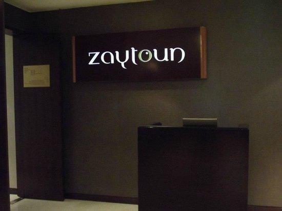 Zaytoun: entrance