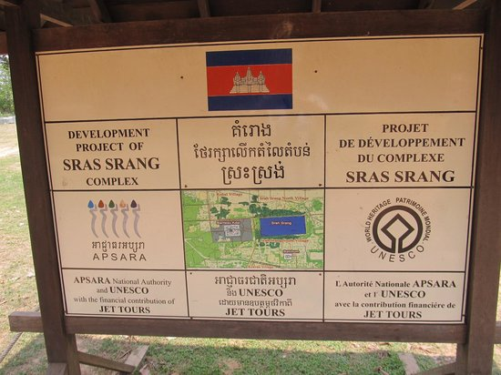 Srah Srang: Development project sign