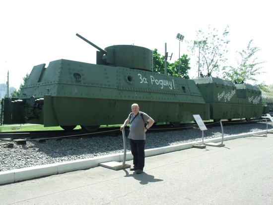 Victory Park: Me and an armoured train.