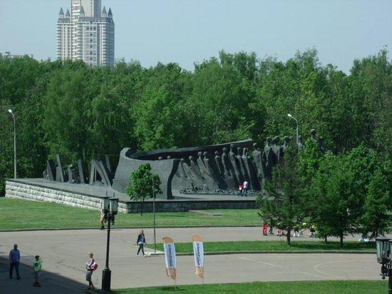 Victory Park: The Holocaust Memorial