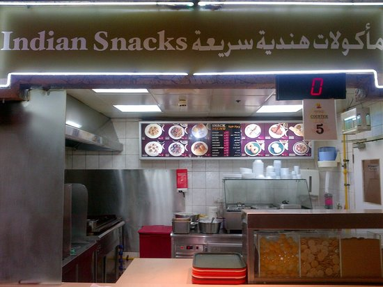 indian snacks - Picture of KM Trading Shopping Centre, Dubai