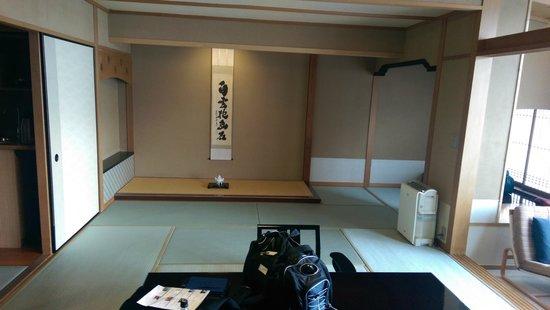 Kozantei Ubuya: part of hotel room