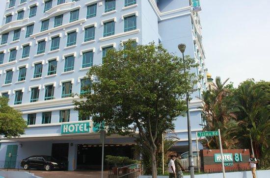 Hotel 81 - Princess: Отель