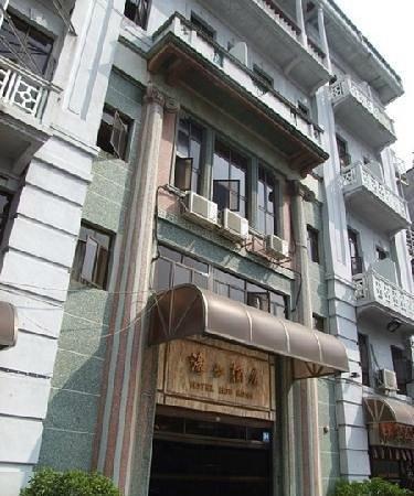 Hou Kong Hotel: 門口