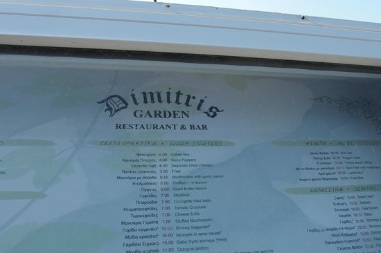 Dimitris Garden Restaurant and Bar: Dimitri's Garden