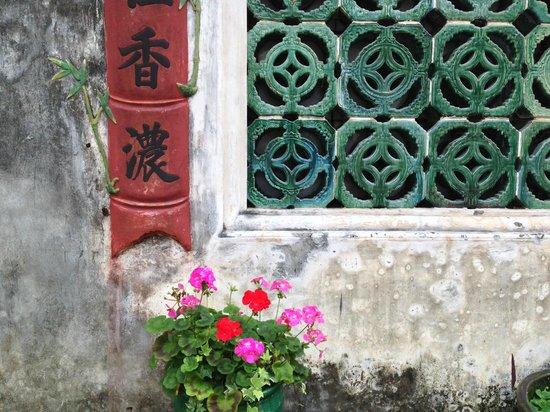 Mandarin's House: орнаменты, плитки, цветы, иероглифы