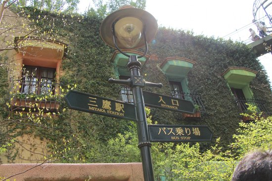 how to buy ghibli museum tickets at lawson