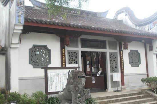 Fukushu-en Garden: この門の先に受付があります。