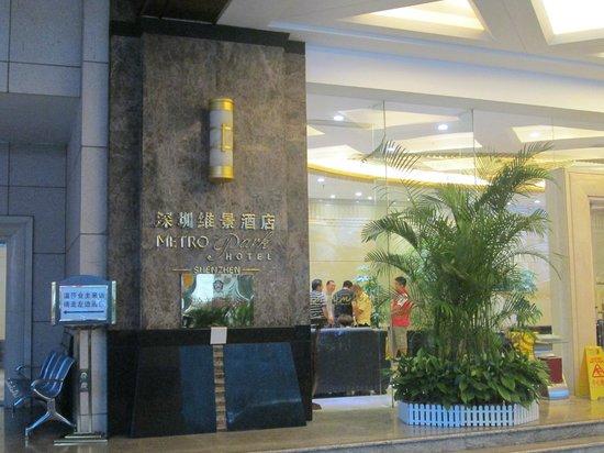 Metropark Hotel Shenzhen: Front