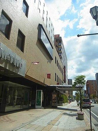 Grand Park Hotel Panex Iwaki: グランパークホテルパネックスいわき