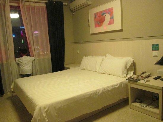 Jinjiang Inn (Guangzhou Zhongshan Memory Hall): Standard Room