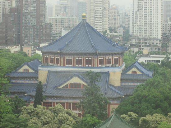 Jinjiang Inn (Guangzhou Zhongshan Memory Hall): Sun Yat-Sen Memorial Hall