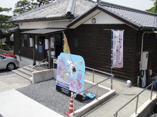Ama Cultural Museum