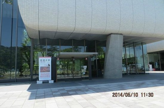 Ehime Prefectural Museum