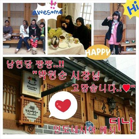 Namhyundang Guesthouse: thanks Namhyundang thanks Park Won Sun (Seoul Major)